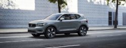 Care by Volvo: A premium subscription service for the new Volvo XC40 (PRNewsfoto/Volvo Car Group)